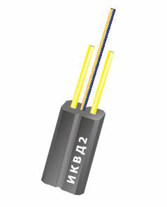 кабель ИКВД2
